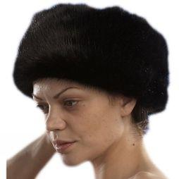 Fur Trim Cossack Hat