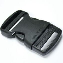 Sea to Summit 50mm Side Release Repair Buckle Black