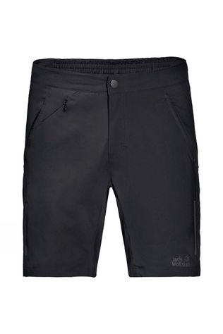 Mens Passion Trail XT Shorts