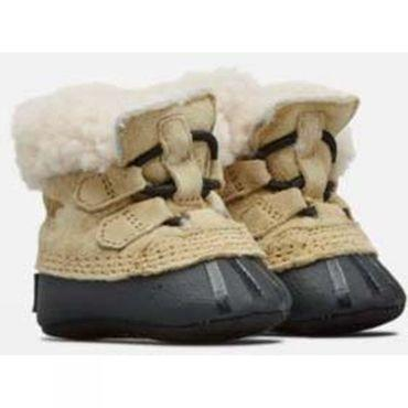 Childrens Caribooties Boot