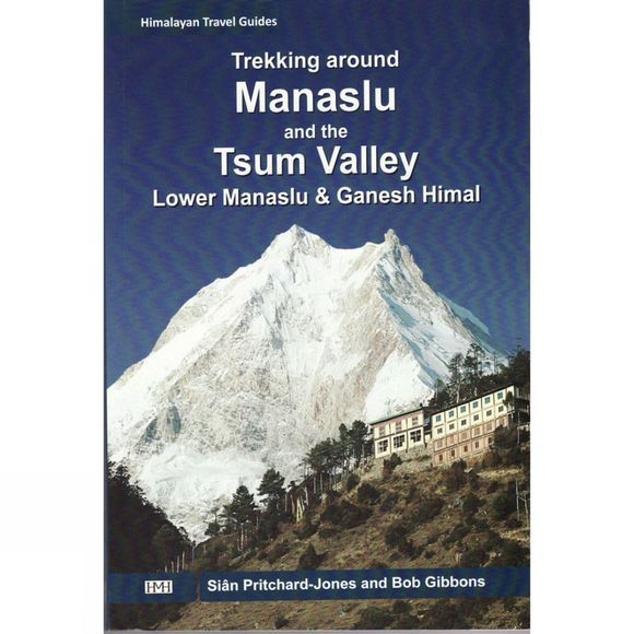 Nepa Publications Trekking around Manaslu and the Tsum Valley No Colour