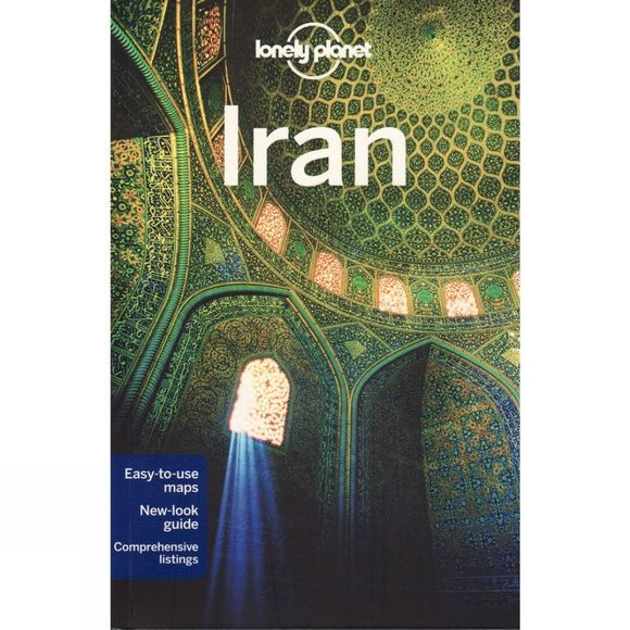 Lonely Planet Iran No Colour