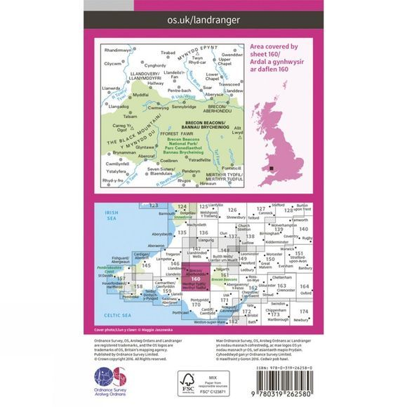 Ordnance Survey Landranger Map 160 Brecon Beacons V16