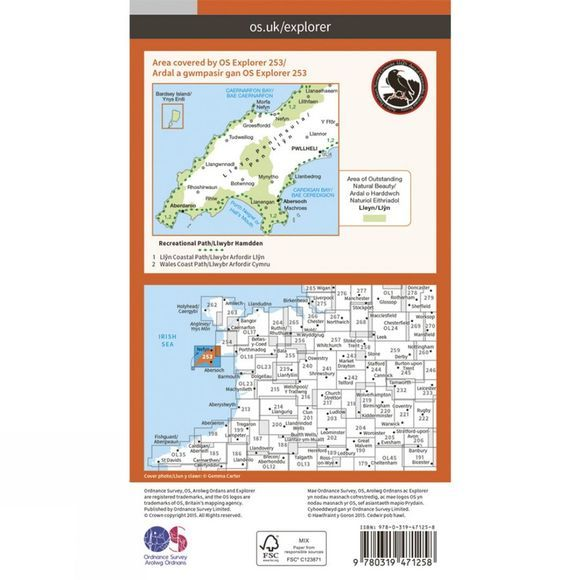 Ordnance Survey Active Explorer Map 253 Lleyn Peninsula West V15