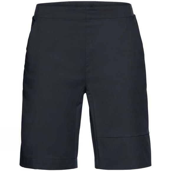 Womens Cyclist II Shorts